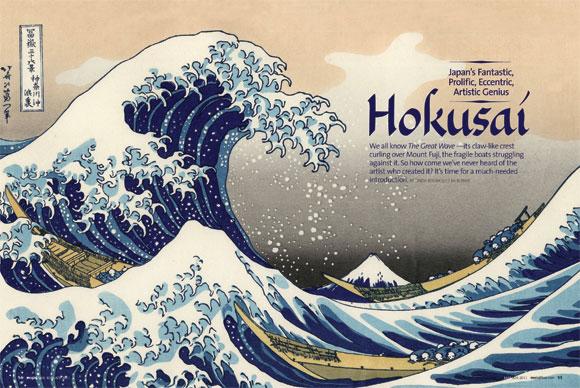 mf_hokusai1